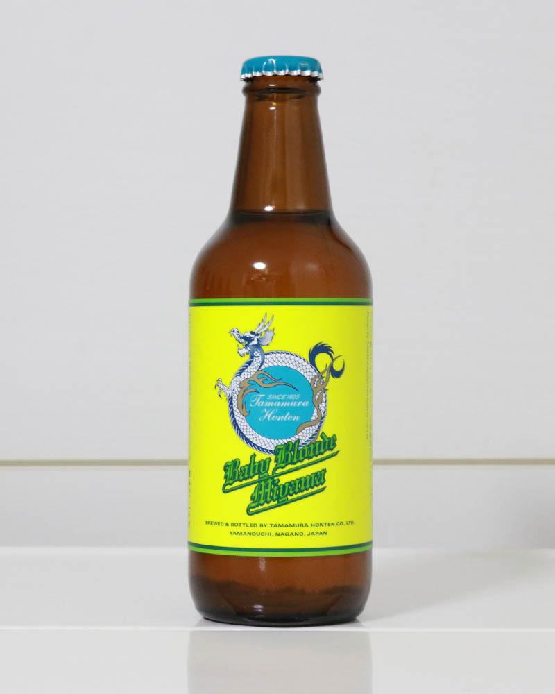 志賀高原ビールBaby Blonde Miyama
