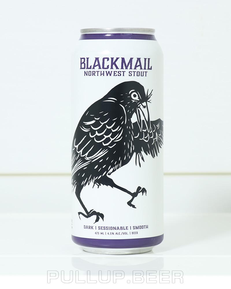 Blackmail|ブラックメール