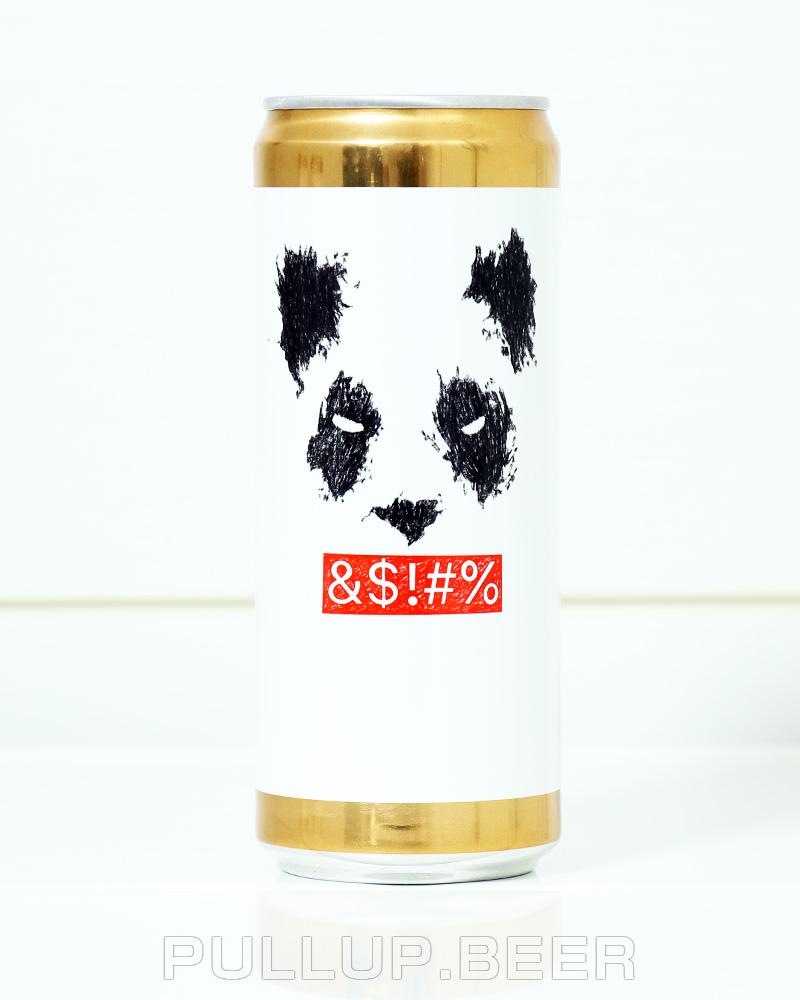 Bored Panda Barley Wine|ボアードパンダ・バーレーワイン