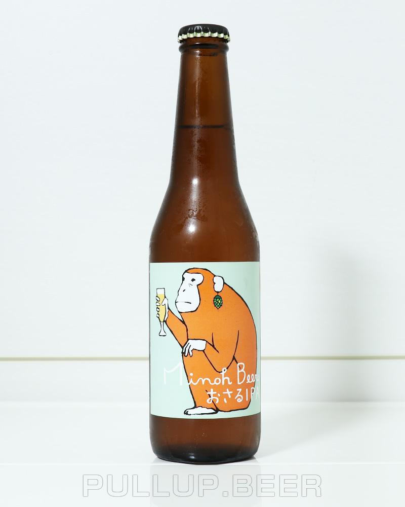 箕面ビールおさるIPA