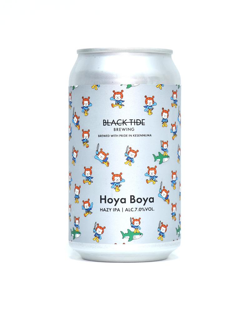 Hoya Boya|ホヤぼーや