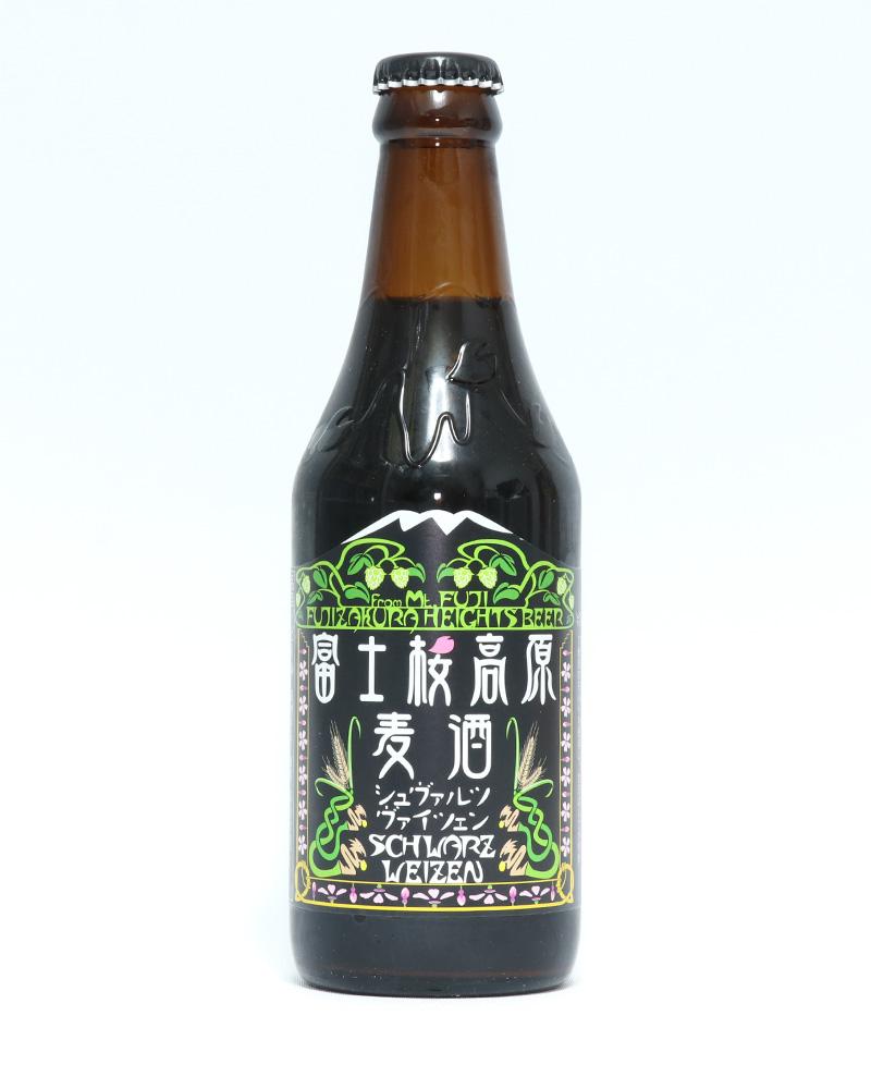 富士桜高原麦酒シュバルツヴァイツェン