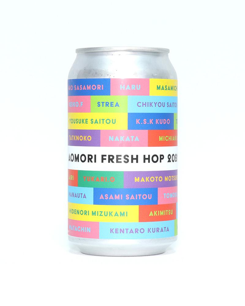 青森フレッシュホップIPA 2021|Aomori Fresh Hop 2021