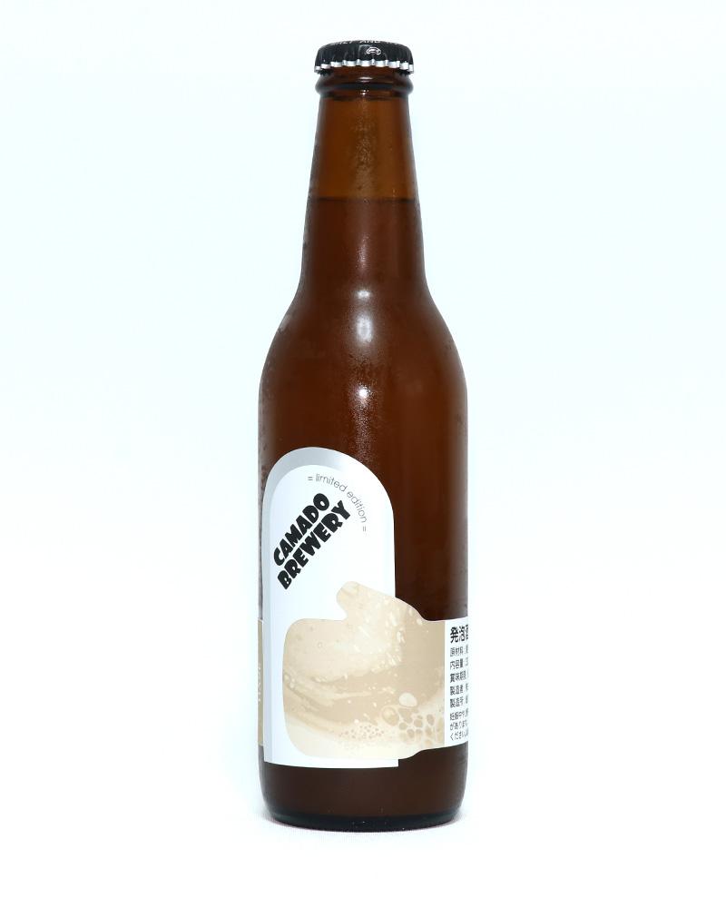 セルベジャンテ ヘイズ|Cervejante Haze
